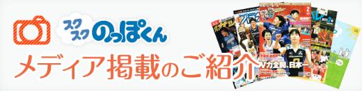 カルシウムグミ口コミ 雑誌.png