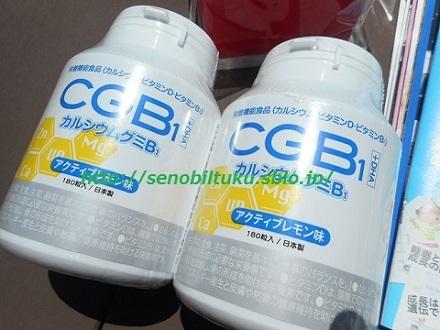 カルシウムグミB1購入した.jpg